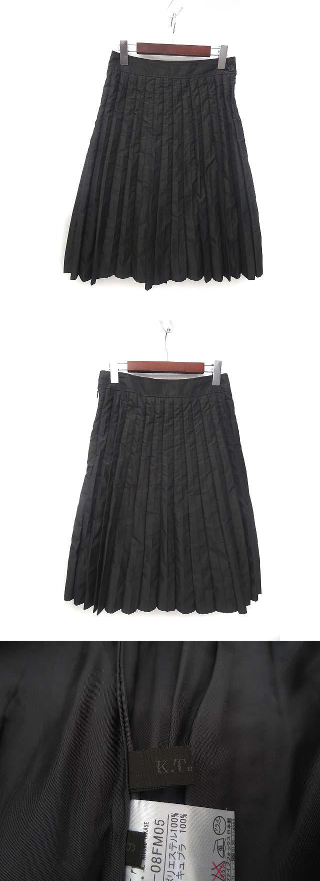 美品 K.T KIYOKO TAKASE ケーティー キヨコ タカセ シンプル ひざ丈 プリーツ スカート 9 ブラック