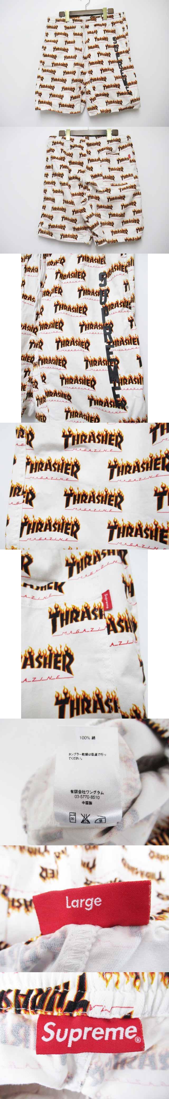 15SS Thrasher Skate Short スラッシャー コラボ ショートパンツ サイズL ホワイト【ブランド古着ベクトル】【中古】190118☆AA★