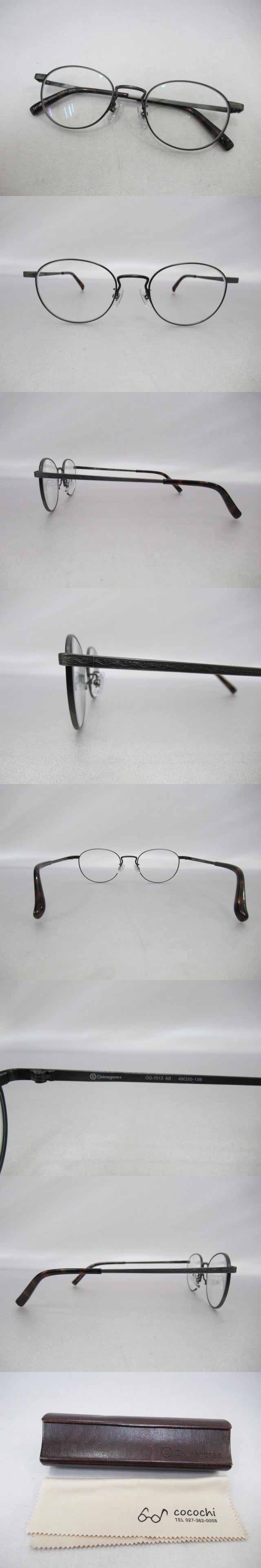 オニメガネ og-7013 度入り 眼鏡ブラック【ブランド古着ベクトル】【中古】190312★