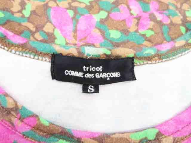 トリココムデギャルソン tricot COMME des GARCONS AD2013 柄切替 長袖カットソー TシャツTL-T004【ブランド古着ベクトル】【中古】200803 レディース