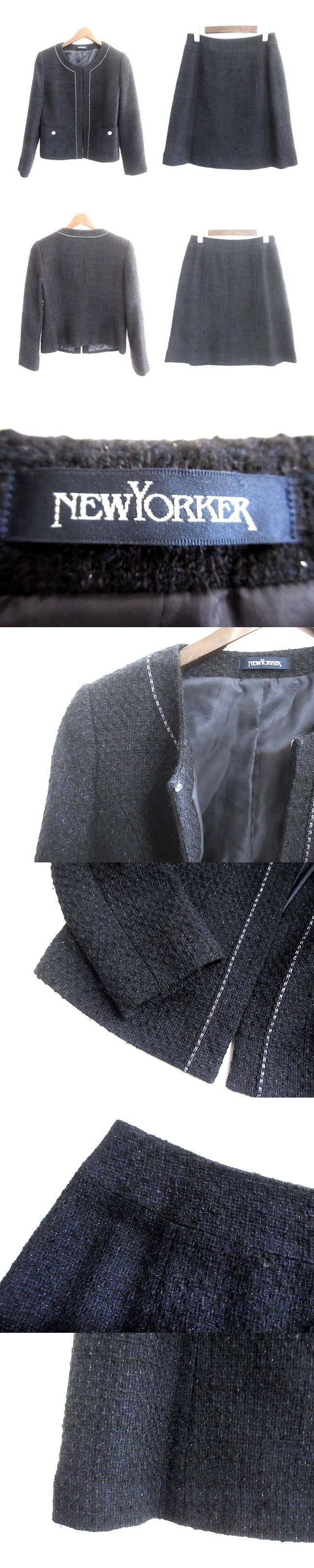 セットアップ 9AR 64-91 紺 ネイビー ウール混 刺繍 ラメ ツイード ノーカラー ジャケット ミニ スカート 上下