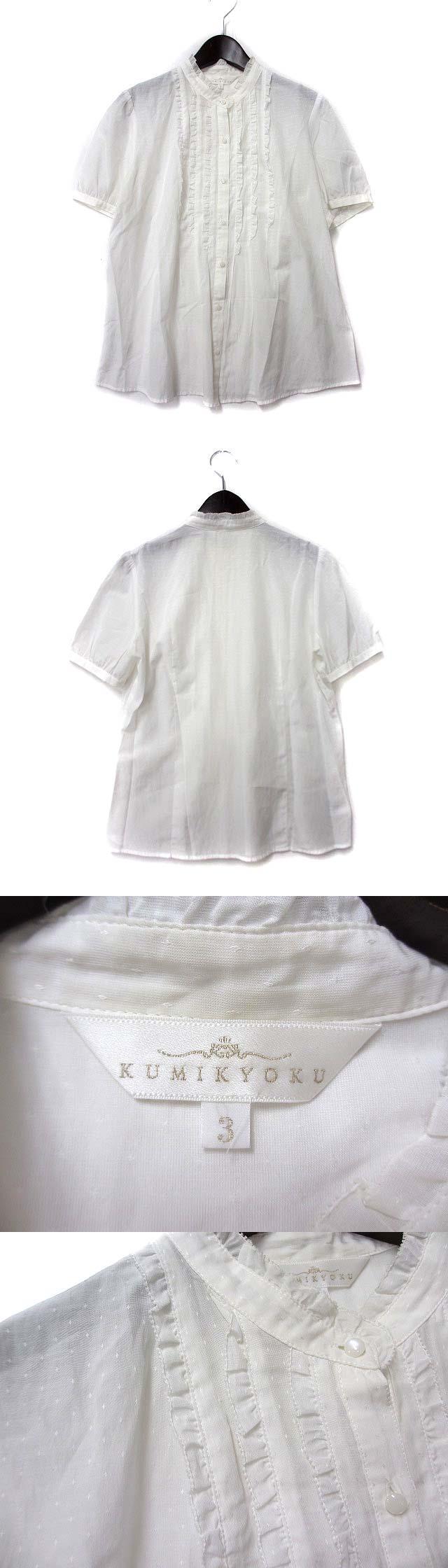 シャツ ブラウス 3 L オフホワイト コットン 半袖 ドット フリル