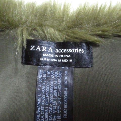ザラ ZARA accessories マフラー レディース エコファー フェイクファー カーキ ライトブルー 水色 EUR M/USA M/MEX M MDM X レディース