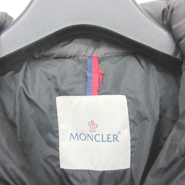 モンクレール MONCLER CHARPAL シャーパル ダウンコート ダウンジャケット ロング ナイロン 灰 グレー 00 4937205 54155 ECR5 0523 レディース