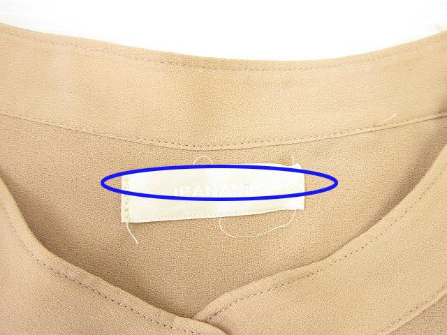 ジーナシス JEANASIS シャツ ワンピース シースルー ベージュ系 F 七分袖 レディース
