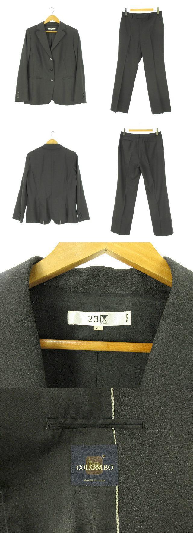 セットアップ スーツ 大きいサイズ 48 ダークグレー COLOMBO 上下セット ジャケット パンツ 3つボタン フォーマル