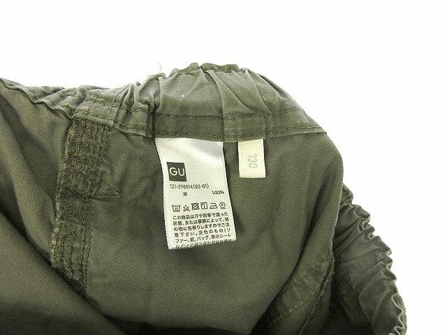 ジーユー GU キッズ イージー ハーフ パンツ ショート 130 カーキ系 ボトムス 男の子 子供服 キッズ