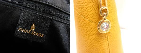 ファイナルステージ FINAL STAGE ハンド バッグ トート イエロー系 かばん 鞄 レディース