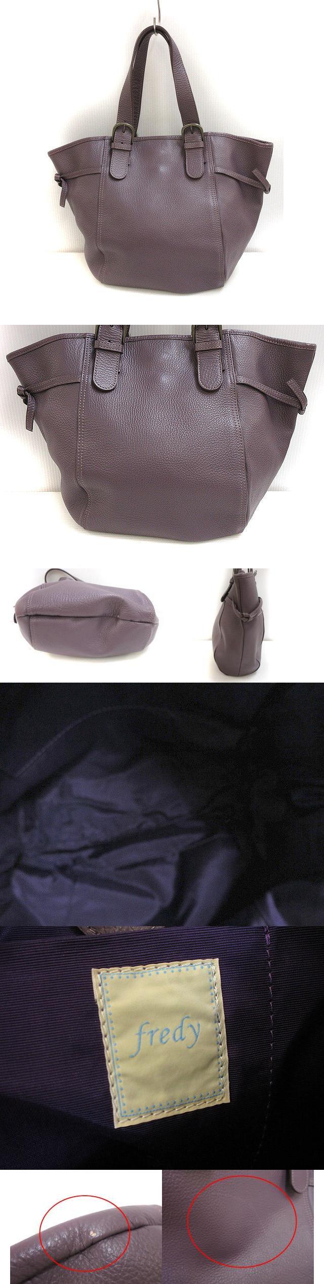 レザー トート バッグ ハンド 手提げ パープル系 かばん 鞄