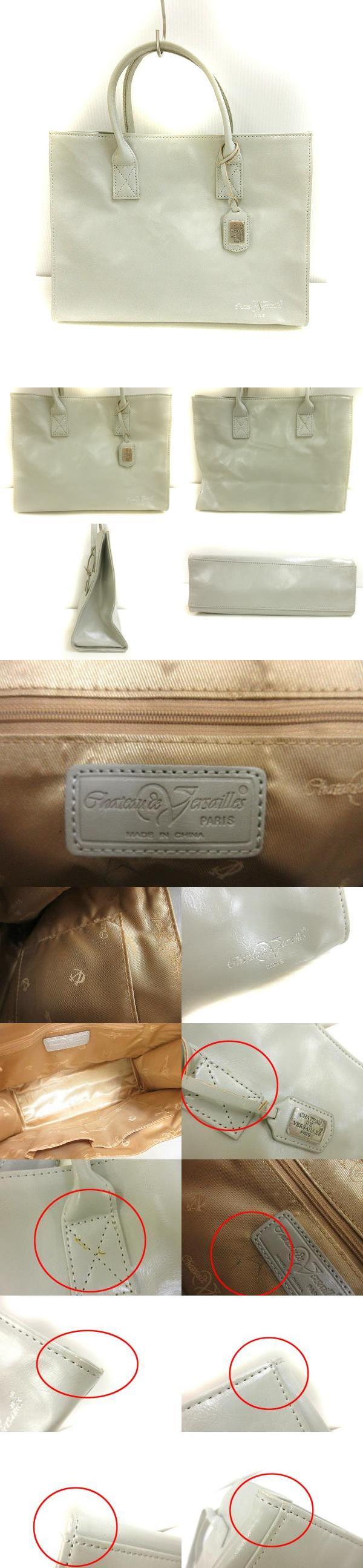 シャトーベルサイユ CHATEAU DE VERSAILES トート バッグ ハンド 手提げ エコレザー ライトグレー系 かばん 鞄