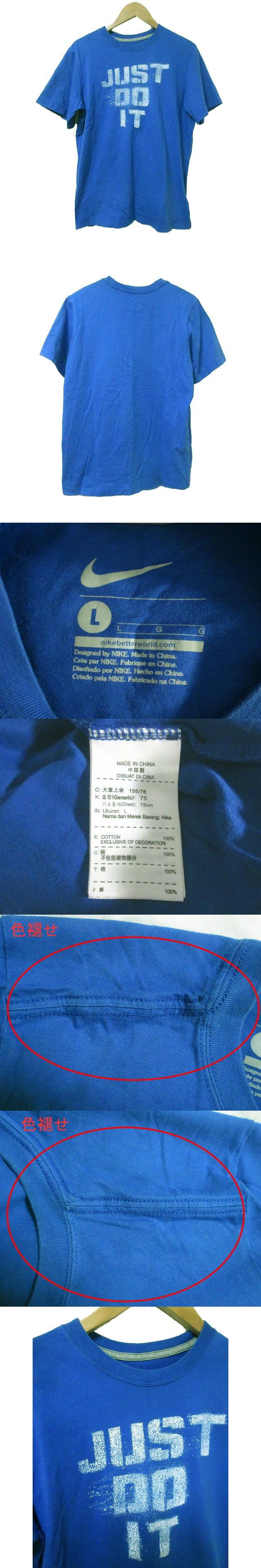 Tシャツ 半袖 キッズ 子供服 L 青 ブルー プリント コットン 男の子 X