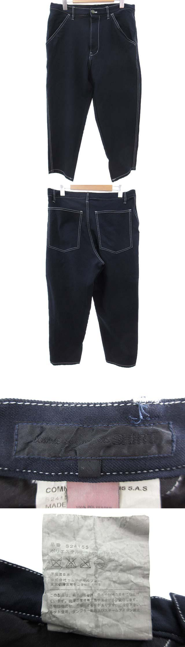 16SS Polyester Gabardine Pants ポリ縮絨クロップドパンツ テーパード ストレッチ カラーステッチ 紺 ネイビー S Y8944