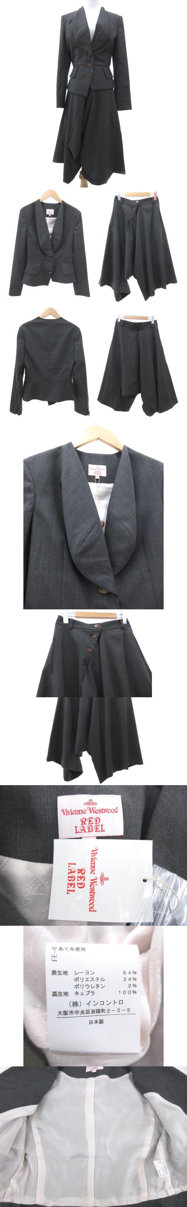 セットアップ ジャケット サルエル 変形 パンツ スーツ 2 グレー S9276