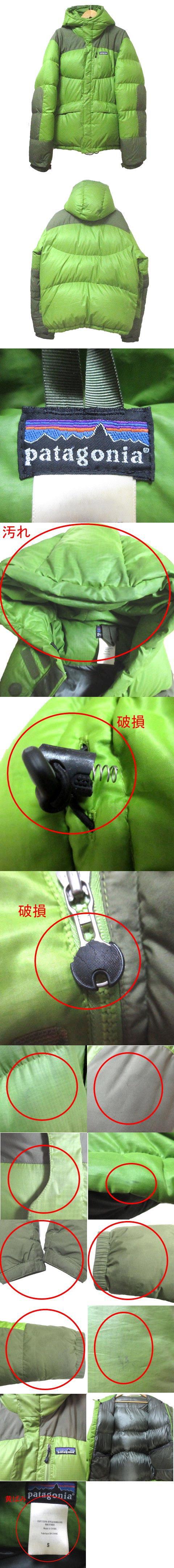 ダウンジャケット 84651F5 ジップ×マジックテープ 緑 グリーン S ドローコード X