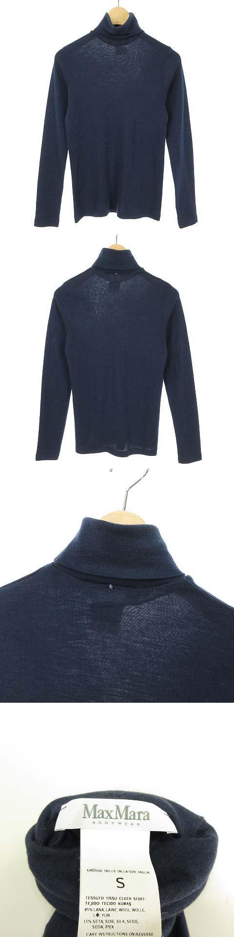 BodyWear ウール ニット カットソー トップス タートルネック シルク混 長袖 S ネイビー 国内正規品
