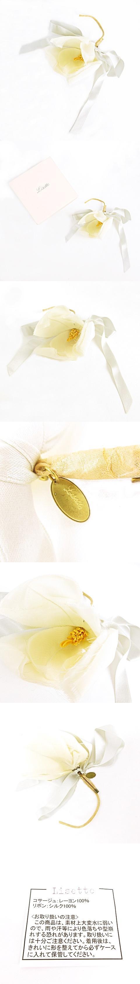 コサージュ マグノリア モクレン 花モチーフ 一輪 リボン付き ロゴプレート付き ブローチ ピン アクセサリー 全長12cm アイボリー オフホワイト 白 箱入り 美品