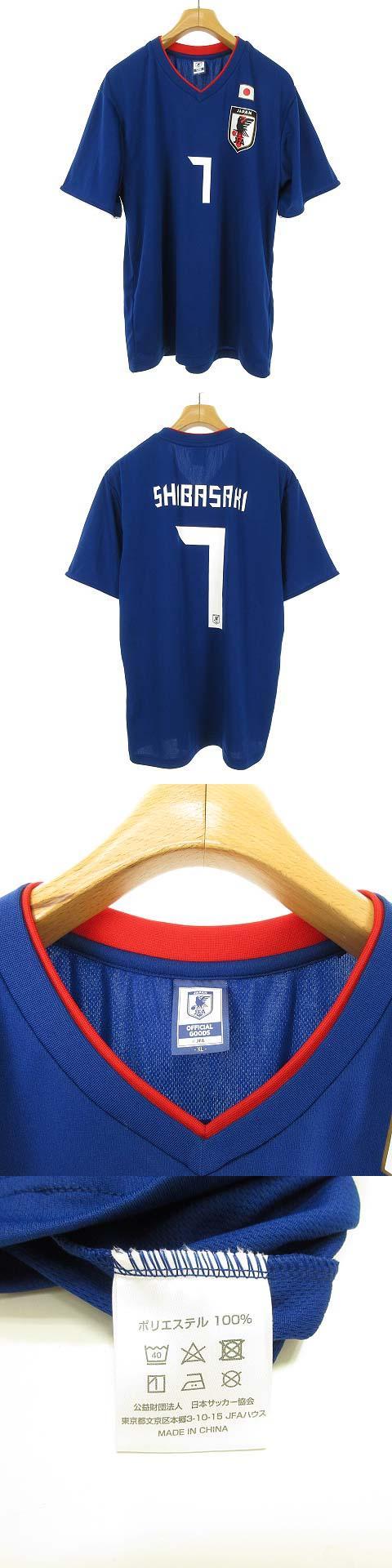 JFA サッカー 日本代表 オフィシャルグッズ ユニフォーム 7 柴崎 XL ブルー