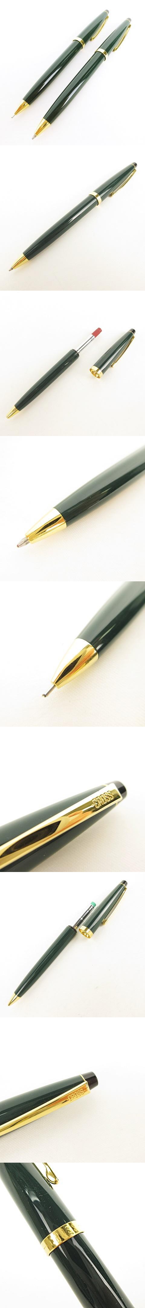 クロス CROSS ボールペン & シャープペン 2本セット 筆記用具 文房具 シャープペンシル ゴールド金具 グリーン 緑