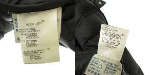 モンクレール MONCLER K2 ケーツー 41303/50/69869 ダウン ジャケット 2 ブラック メンズ