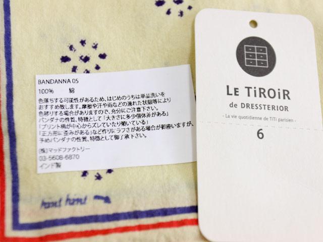 未使用タグ付 ドレステリア DRESSTERIOR Le TiROiR バンダナ ハンカチ スカーフ 花 マリン 黄 /Hn739