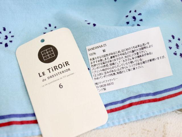 未使用タグ付 ドレステリア DRESSTERIOR Le TiROiR バンダナ ハンカチ スカーフ 花 マリン 青 /Hn740