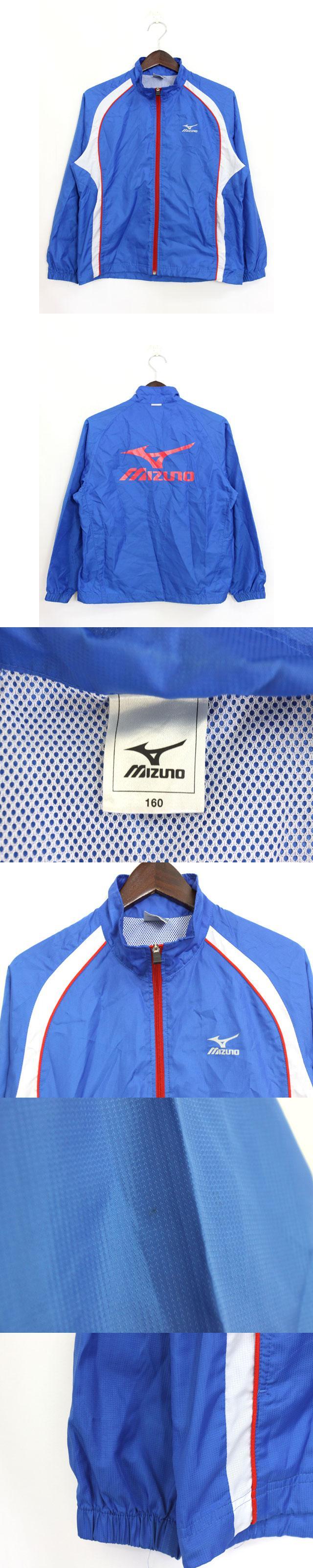 子供服 キッズ トラックジャケット ジャケット ブルゾン ロゴ 長袖 160 ブルー 青 /YT24