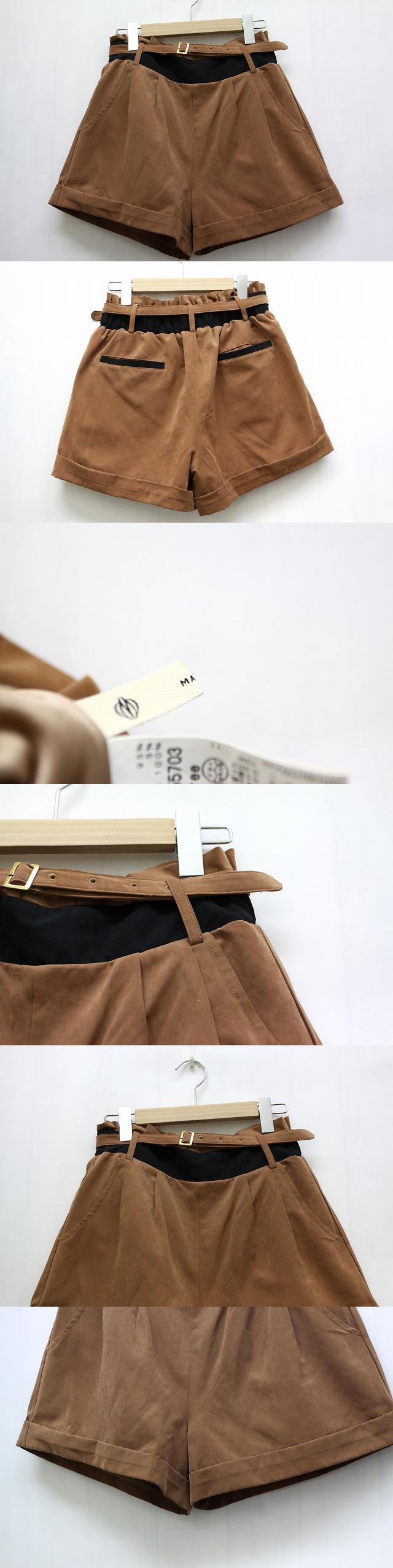 キュロット スカート ショートパンツ ミニ ベルト ウエストゴム F ブラウン 茶 /BT11