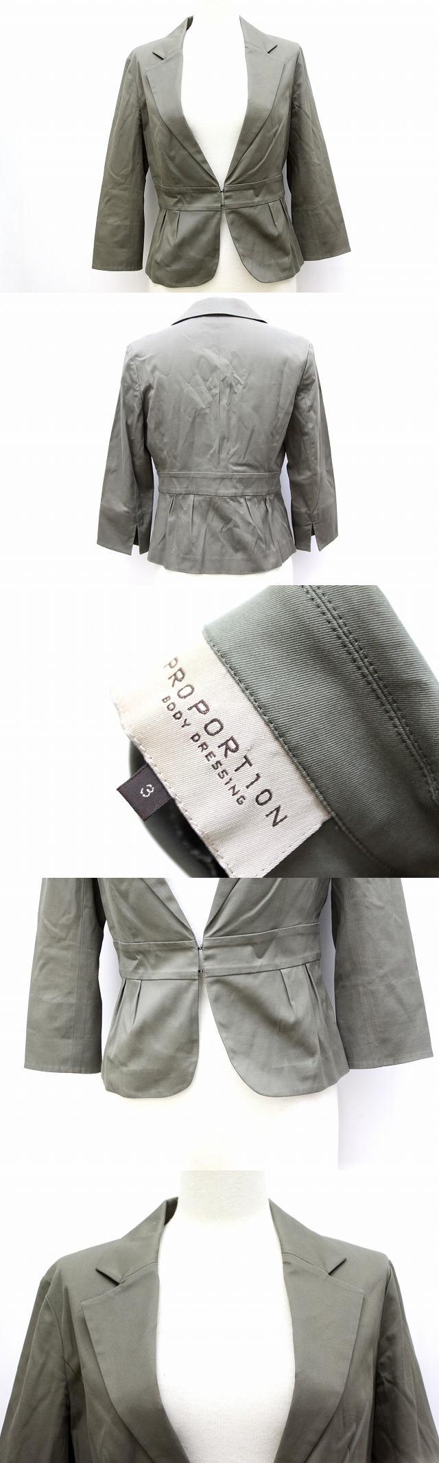 テーラード ジャケット ブルゾン アウター 薄手 タイト 長袖 3 カーキ /BT14