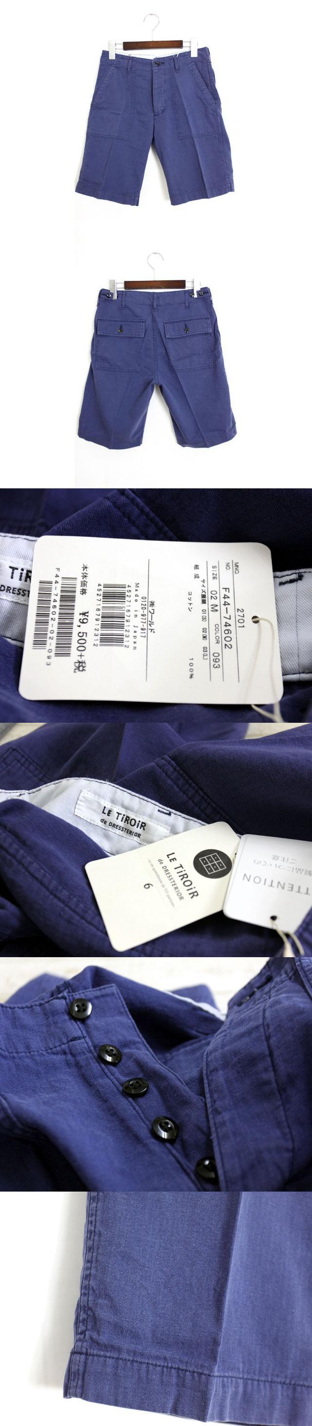 未使用 タグ付 LE TiROiR ショートパンツ パンツ ヘリンボン コットン 綿 ハーフ丈 M ネイビー 青 /Hn513