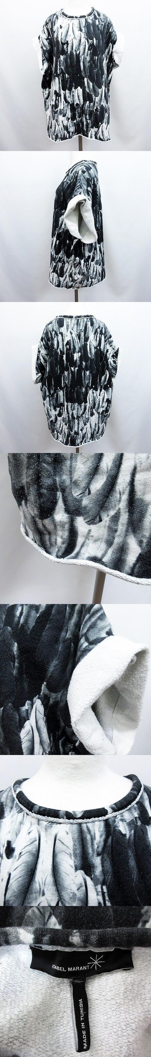羽根 総柄 カットオフ デザイン オーバーサイズ 半袖 スウェットシャツ トレーナー 白 ホワイト系 黒 ブラック系