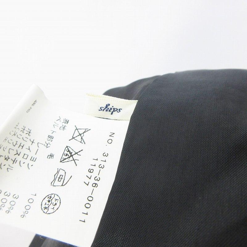 シップス SHIPS キュロット パンツ ショート カシュクール サイドジップ タック 無地 毛 ウール 100% ラメ (M相当) 黒 ブラック系 レディース