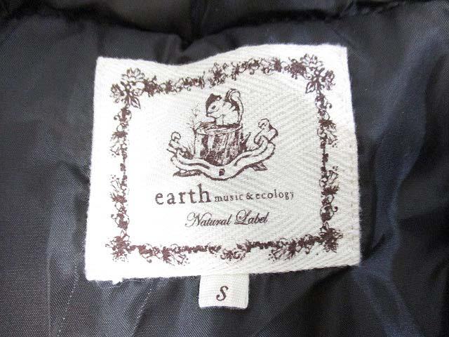 アースミュージック&エコロジー EARTH MUSIC & ECOLOGY ウール混 中綿 ブルゾン S チャコールブラウン アウター ジャケット フード付き 裏地付き レディース