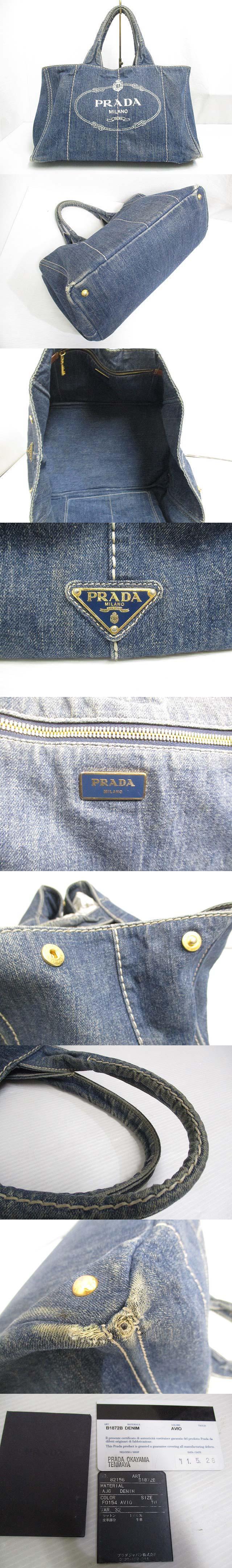 B1872B カナパ デニム トート バッグ AVIO 青系 キャンバス ハンド 保存袋 ギャランティーカード付き