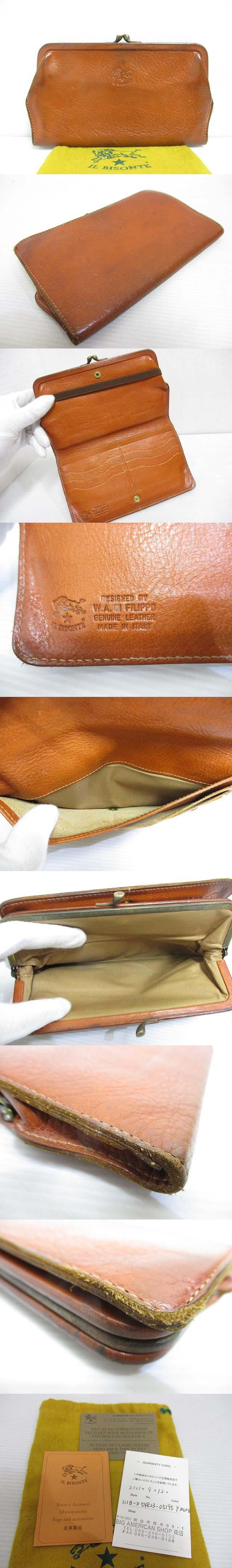 長財布 レザー がま口 二つ折り スナップボタン ロングウォレット 茶 ブラウン Gカード 保存袋付き