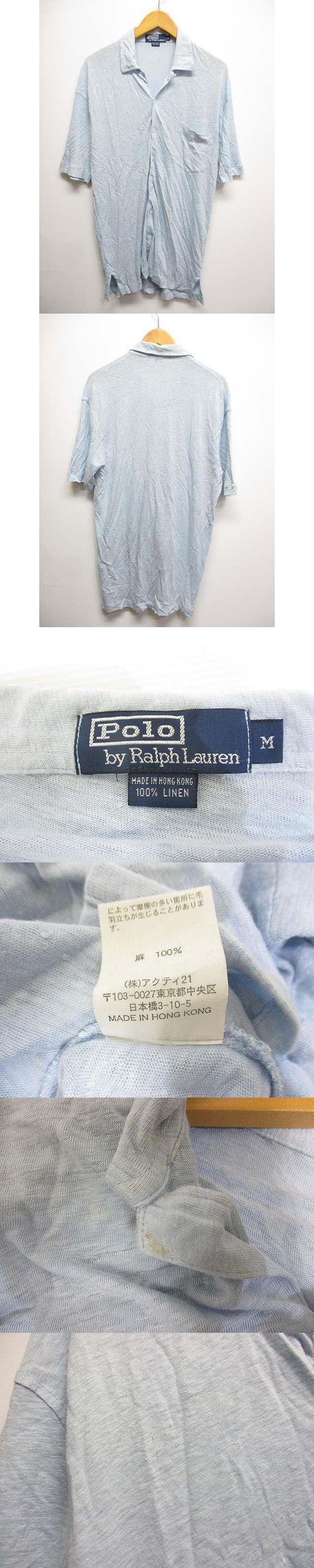 半袖 リネン シャツ カットソー M 水色ブルー 麻100% 正規