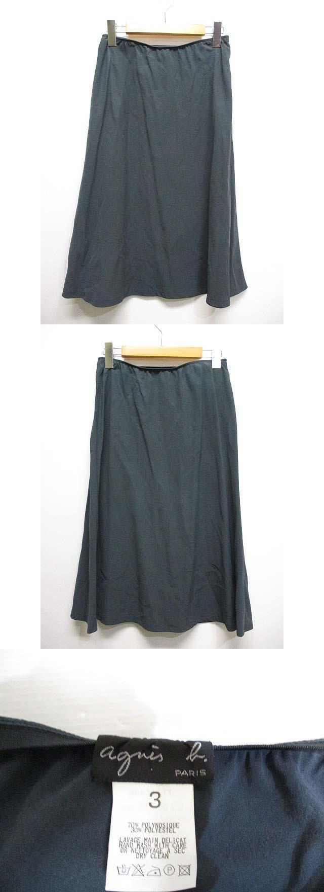 ミディアム イージー フレア スカート 3 チャコールグレー ウエストゴム 薄手 ストレッチ 日本製