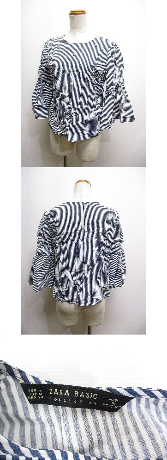 ストライプ柄 フレア袖 コットン プルオーバー パールビーズ装飾 M 白xブルー 七分袖 ブラウス