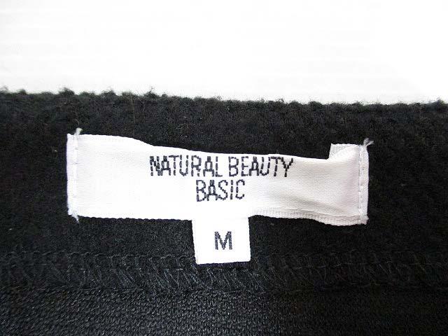 ナチュラルビューティーベーシック NATURAL BEAUTY BASIC 七分袖 ニット ワンピース M 黒 ブラック レディース