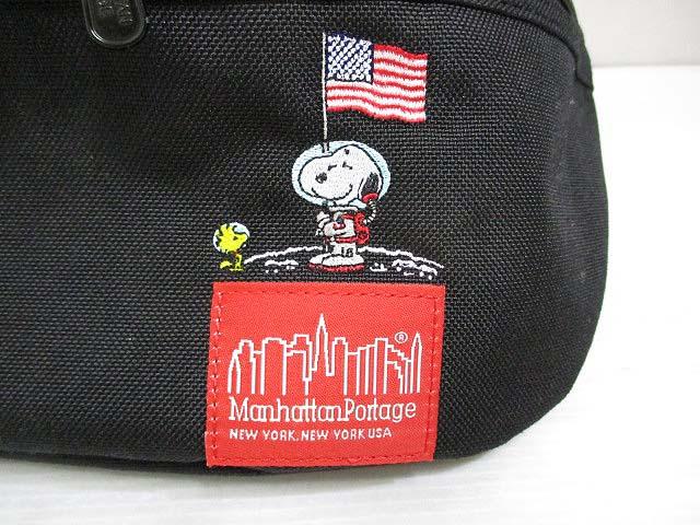 マンハッタンポーテージ Manhattan Portage 美品 スヌーピー ピーナッツ ウエスト バッグ ボディ ショルダー 黒 ブラック 50周年 コーデュラ CORDURA メンズ レディース