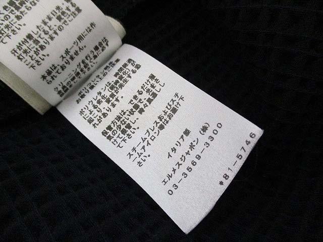 エルメス HERMES ワッフル地 パーカー L ネイビー 濃紺 ジップアップ フード 前ポケット 正規 イタリア製 メンズ
