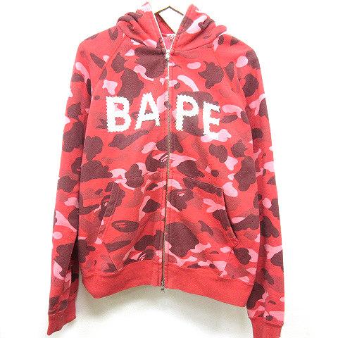 アベイシングエイプ A BATHING APE BAPE ラインストーン ジップアップ カモ パーカー フーディー赤レッドRed zip up camo parka メンズ