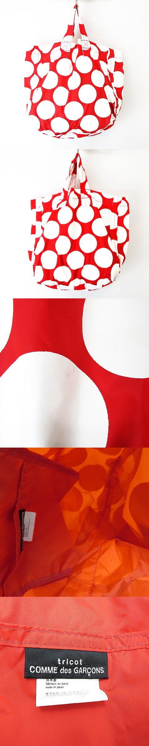 配色 ドット ナイロン トートバッグ TC-K201 かばん 赤 白