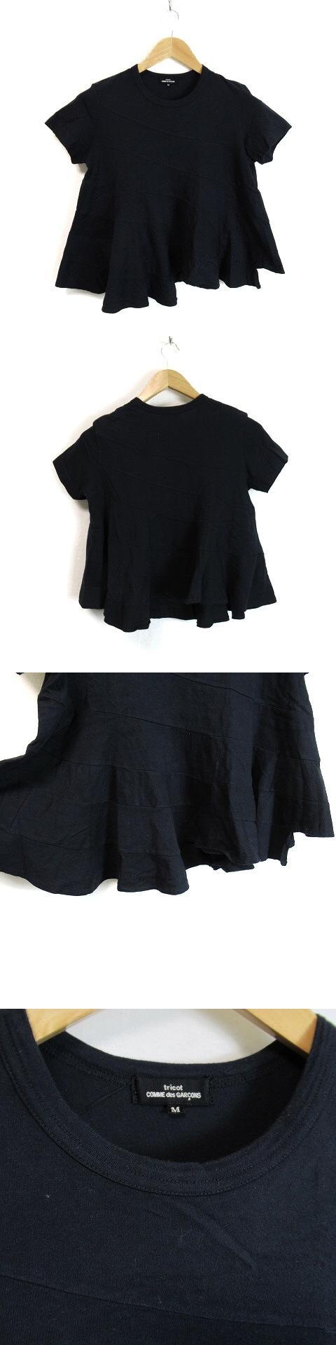 Tシャツ カットソー 半袖 コットン イレギュラーヘム M 紺 ネイビー