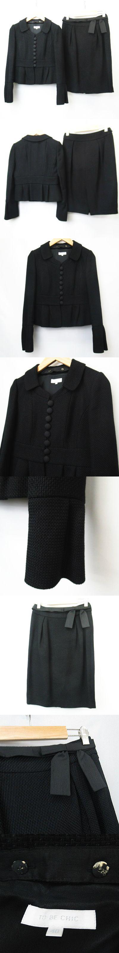 ショート丈 フレア ジャケット リボン装飾 タック入り スリットスカート セットアップ 黒 ブラック40
