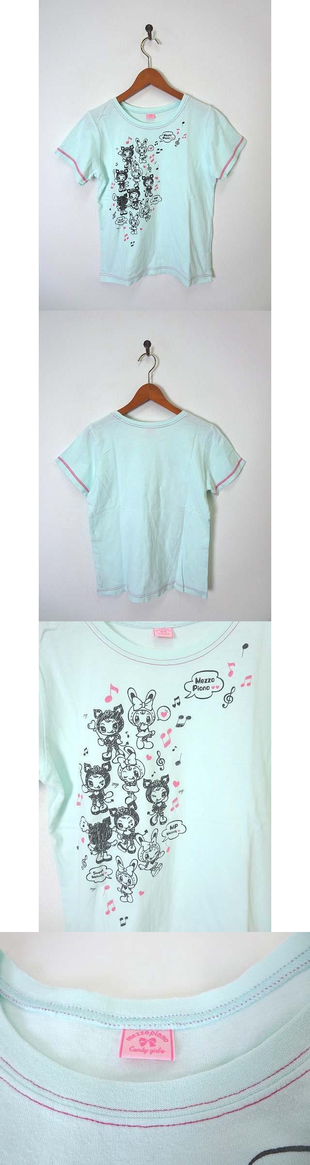 Tシャツ ベリーちゃん デビリーちゃん プリント 半袖 160 ミント 女の子
