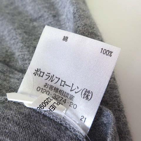 ダブルアールエル RRL Tシャツ カットソー 半袖 M グレー 杢 ラルフローレン RALPH LAUREN 国内正規品 メンズ