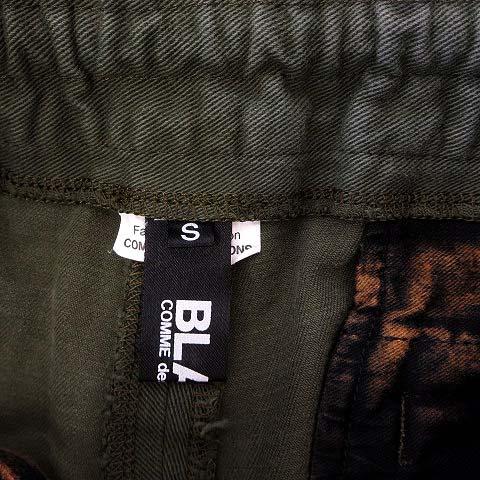 コムデギャルソンブラック COMME des GARCONS BLACK パンツ テーパードパンツ AD2020 ケミカル ウォッシュ 加工 S カーキ オリーブ スピンドル入 メンズ