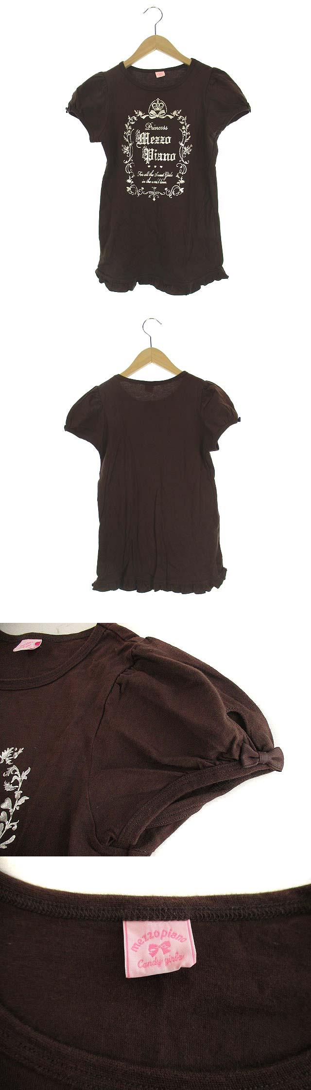 裾フリル カットソー トップス ロゴ プリント パフスリーブ リボン Tシャツ 半袖 ブラウン 茶 L 160 子供服 キッズ