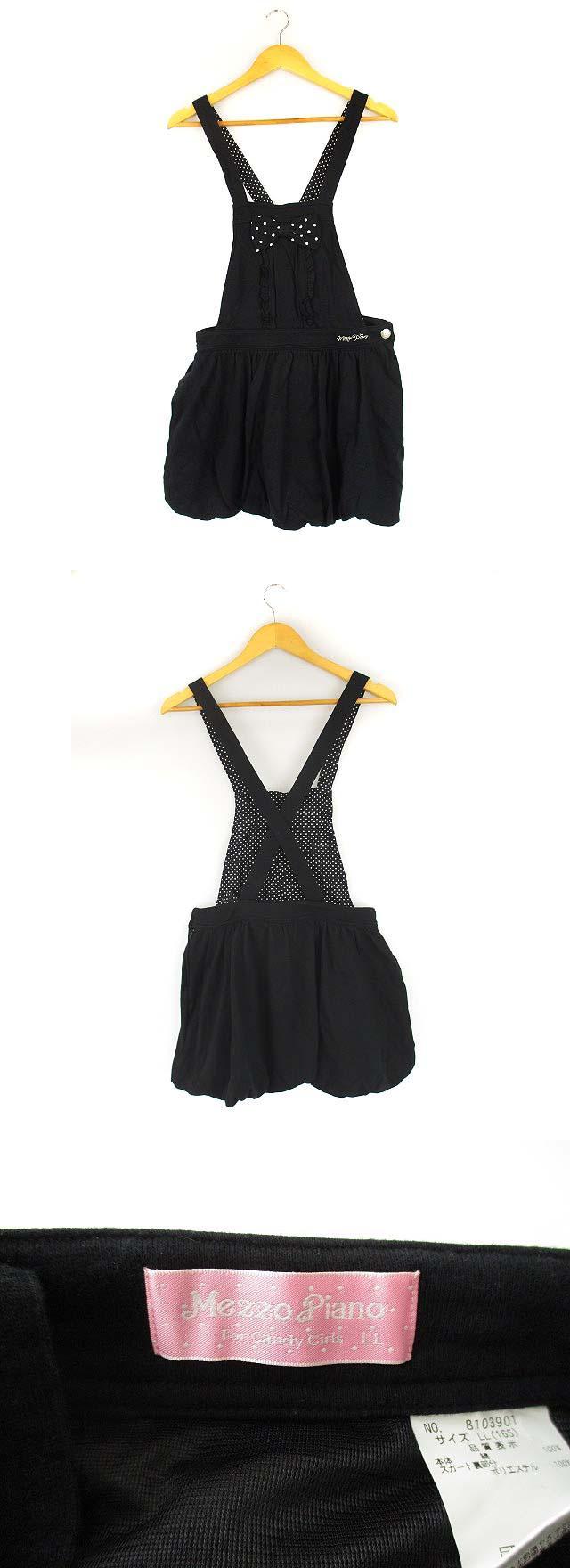 裾バルーン フリル ジャンパースカート ジャンスカ リボン ワンピース スウェット生地 無地 ドット 黒 ブラック LL 165 ジュニア 子供服