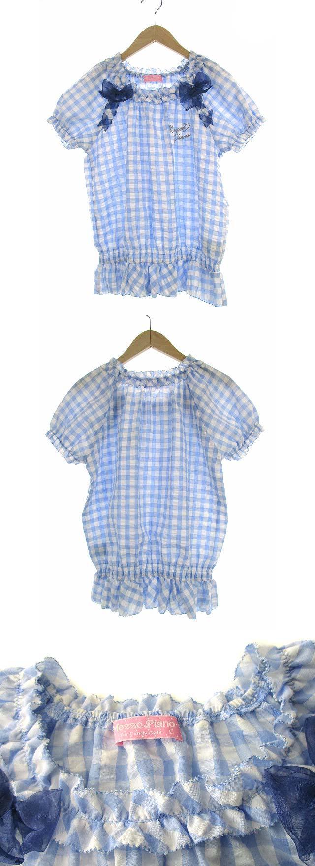 トップス ブラウス フリル 半袖 ギンガムチェック リボン ブルー 白 L 160 子供服 女の子